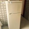 frigorifero bosch nuovo e freezer whirpool